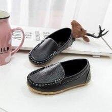 Driver Shoe Loafers Girls Kids Boys Little Children Toddler Soft Slip-On Dress Pu Comfortable