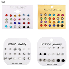 12 pair/set Women Crystal Ball Stud Earrings Set for Women Piercing Simulated Pearl Flower Party Statement Brincos Earrings Sets pair of delicate faux crystal ball hook earrings for women