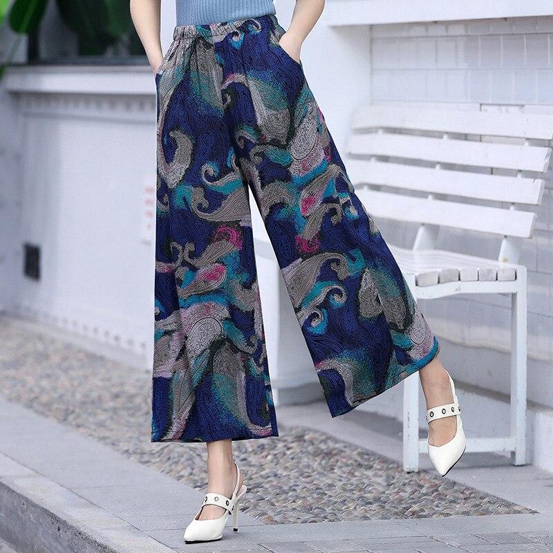 2019 Women's Summer Casual Retro Print Bohemian Wide Leg Pants High Waist Wide Legs Trousers Elastic Waist Beach Holiday Pants