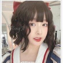 Uwowo peluca corta con rulos para Cosplay, pelo sintético resistente al calor, color negro y marrón, para fiestas de Anime