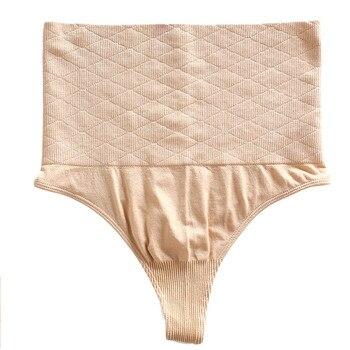¡Novedad! Bragas moldeadoras de cuerpo para mujer, Control de adelgazamiento de abdomen, corsé hasta la cintura, bragas con forma de Tanga FIF66