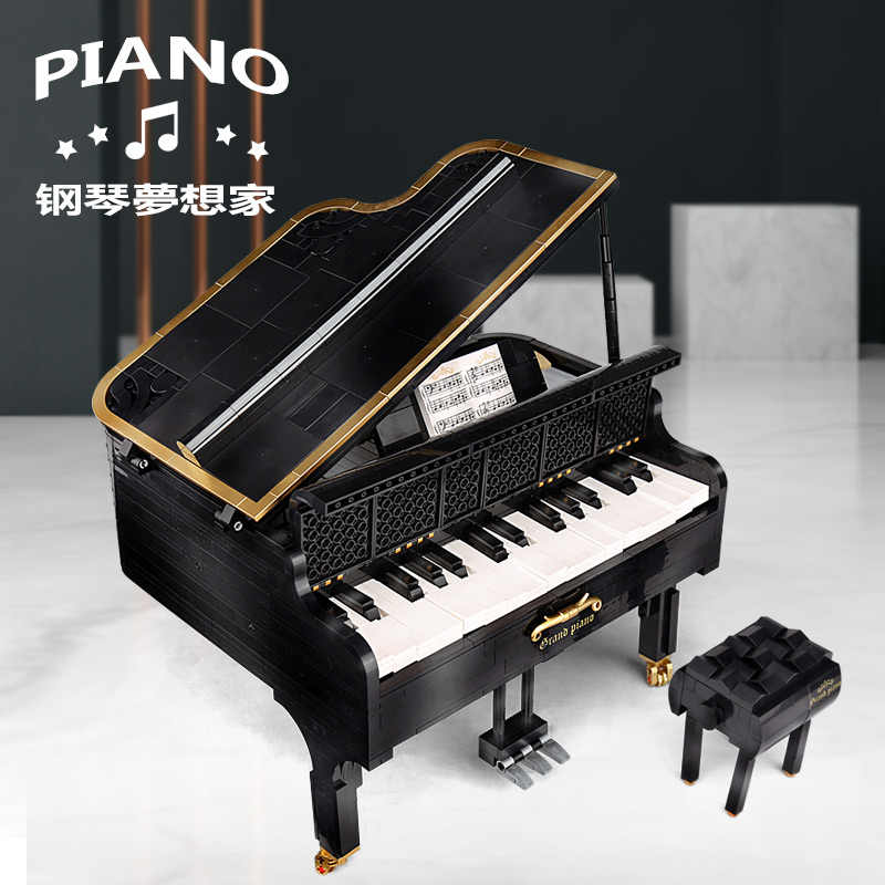 Disponibile MOC APP Control elettrico Playable GRAND PIANO altoparlante Bluetooth Fit Technic Creator Toy Building Blocks Brick Kid Gift