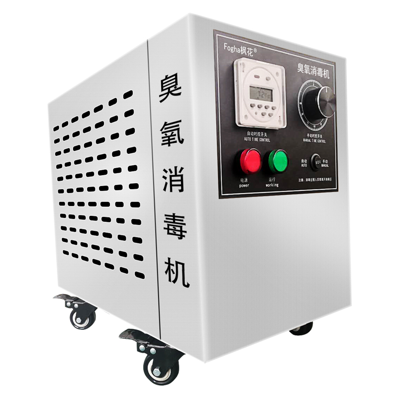 10g/h Ozone Generator ozone sterilizer special sterilization and disinfection for food factory farm storage warehouse 220v