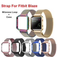 Fitbit Blaze Band With Frame Milanese Loop Rose Gold Wrist Strap For Fitbit Blaze Strap Bracelet Metal Band Protector Frame v moro genuine leather watch band for fitbit blaze replacement band metal frame wrist strap for fitbit blaze
