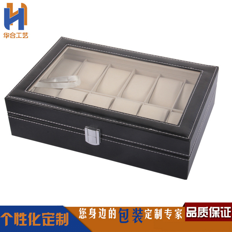 Accessories Watch Storage Leather Box 12-Bit Watch Accessories Storage Leather Box JD