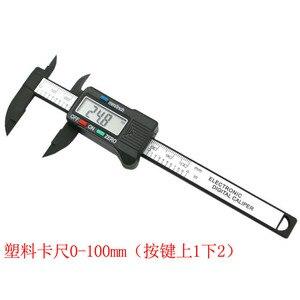 Image 4 - 高精度電子デジタル表示ノギス 100/150 ミリメートルプラスチック計量ツール内径外ゲージ定規
