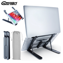 Portable Laptop Holder Vertical Computer Tablet Stand Adjustable Foldable Desk Notebook