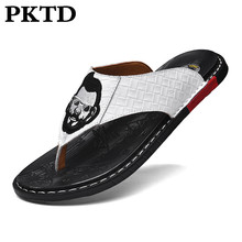 Mens outdoor sandals 2020 new leather herringbone flip flops casual fashion non slip wear resistant tide shoes
