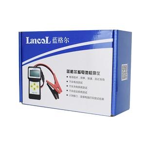 Image 5 - Lancol Micro200 Digital Car Automotive Battery Tools Diagnostics Tools  Auto Factory CCA100 2000 Battery Tester Car Tester Tools