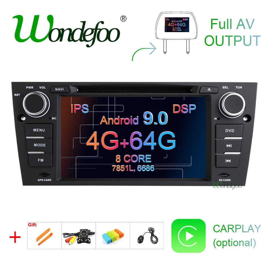 DSP ips экран Android 9,0 4G ram 64G rom Автомобильный gps для BMW E90 E91 E92 E93 dvd-плеер экран стерео радио Мультимедиа Навигация