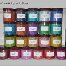 50g Holographic Nail Glitter Powder 17 Colors 1/128''-0.2mm
