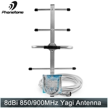 Directional Yagi Antenna Gain 850/900MHz 8dBi Outdoor for Cellular Signal Booster Communication Amplifier With N Male Connector