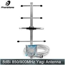 هوائي Yagi الاتجاه كسب 850/900MHz 8dBi في الهواء الطلق ل مكبر للصوت الاتصالات الداعم إشارة الخلوية مع موصل N الذكور