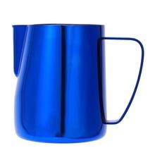 Горячая нержавеющая сталь титан синий 600 мл вспениватель эспрессо кофе кувшин пара и вспенивания молока для латте и капучино