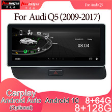 Automóvel estereofônico da navegação de gps do jogador de rádio de dvd dos multimédios do carro de android 10 para o sistema de audi q5 (2009-2017)2din 2g