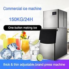 150 кг/24 ч коммерческий Сплит Машина льда ZB-300 типа полный автомат для льда вертикально расположенная нержавеющая сталь льда 220 В 0.8KW 1 шт