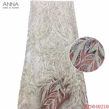 Anna nigerian white lace fabric 2020 high quality embroidery with beads 5 yards/pcs african net laces fabrics for garment sewing