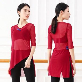 Przędza wodna klasyczna odzież do tańca tancerz praktyka bluzka dla dorosłych taniec ludowy topy przezroczysta koszula z długim rękawem z chińską żabą tanie i dobre opinie Cazpacha CN (pochodzenie) WOMEN C202010-2925-1 Dancewear