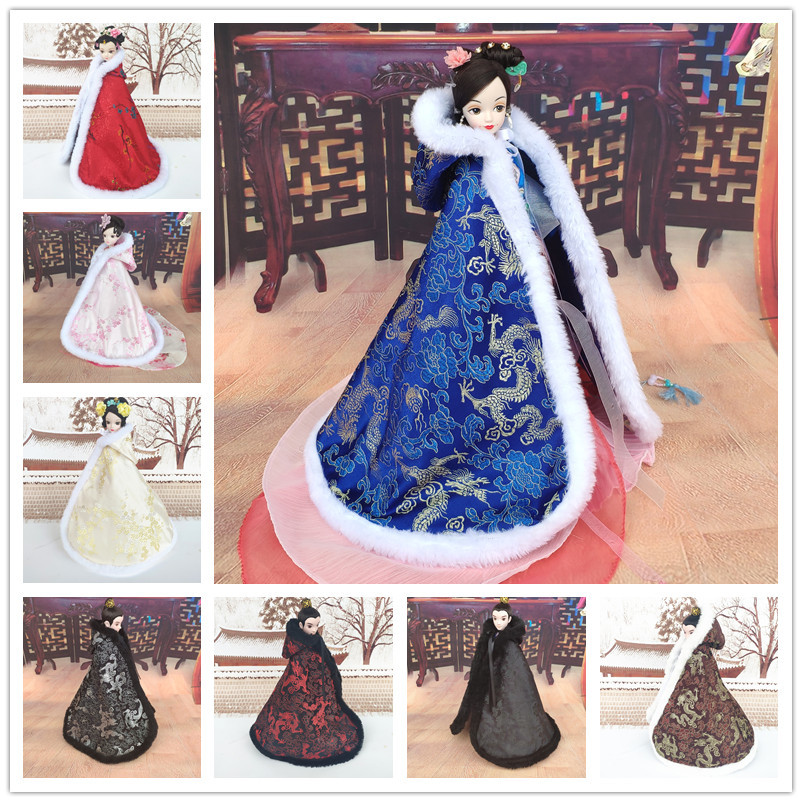 1/6 1/4 1/3 BJD China Style Clothing 30cmBJD Doll Cape Doll Accessories Girl Birthday Gift Toy