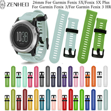 26mm silicone strap For Garmin Fenix 3/3 HR frontier/classic replacement bracelet For Garmin Fenix 5X/5X Plus Smart Watch band soft silicone strap replacement watch band for garmin fenix 3 hr purple