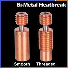 Биметаллический нагреватель для e3d v6 hotend heatbreak prusa