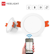 Yeelight YLSD01YL Smart downlight 4W 300lm 2700-6500K Ceiling Down Light Mesh Edition to  App smart Control