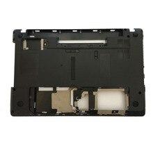 新しいボトムケースゲートウェイ NV53A NV53 NV57 NV59C NEW90 ベースカバー AP0CB000400
