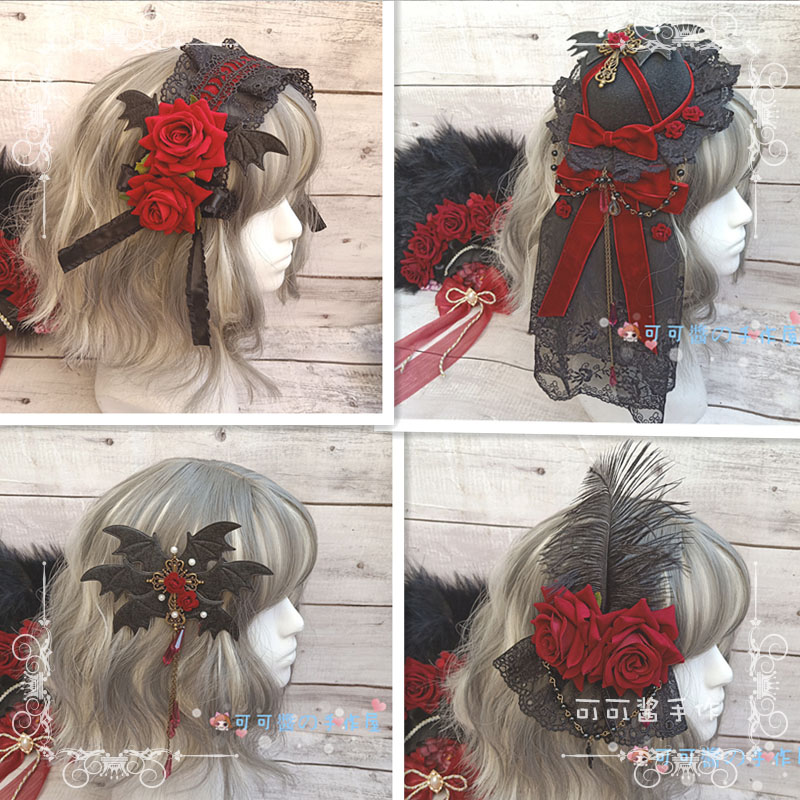 Original Handmade Dark Gothic Lolita Halloween Gaosi Rose Hairpin Lace Headdress Sister KC Hard Hat