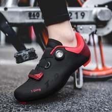 Самоблокирующиеся мужские дорожные велосипедные туфли кроссовки