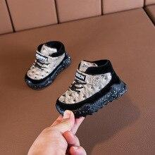 Claladoudou 12-14cm Brand Winter Baby Tennis Shoes