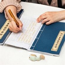 Copybook-Rice-Paper Manuscripts Calligraphy Heart-Sutra Hard-Pen Prajna Paramita