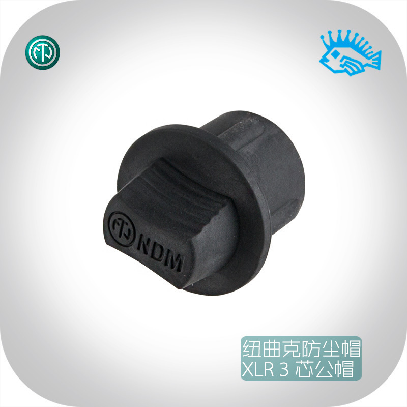 1pcs/10pcs NEUTRIK NDM Dustproof And Moistureproof Black Rubber Stopper XLR Cannon Male Seat Base Dust Cover