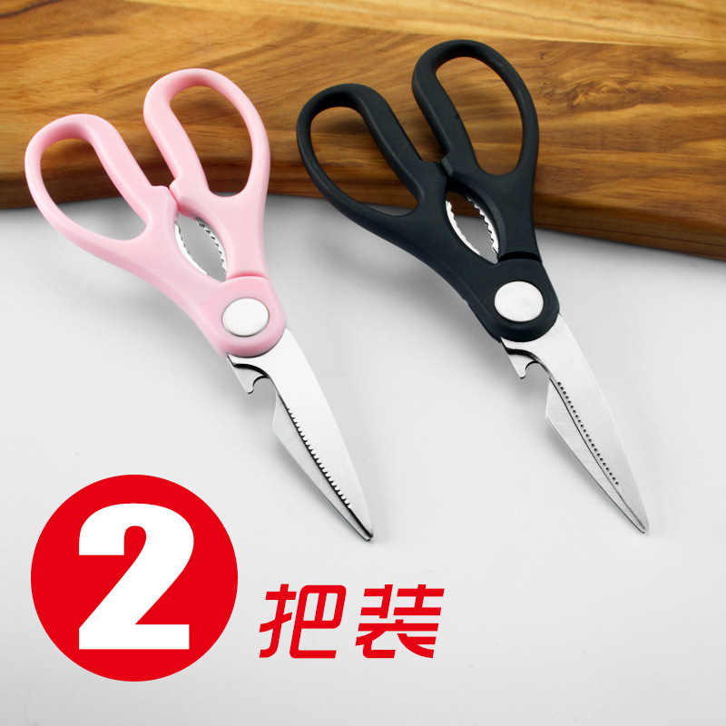 Household Multipurpose Scissors Kitchen Scissors Stainless Steel Belt Bottle Opener Home Scissors Yangjiang Scissors