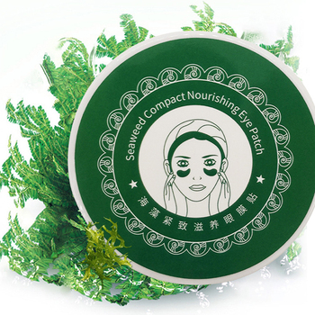 60pcs Collagen Eye Mask Dark Circle Remove Wrinkle Whitening Anti gel patch Circles/Puffiness Moisturizing Eye Masks eye gel недорого