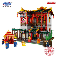 01003 Lepining Bricks Building-Blocks Educational-Toys Gifts Creator Expert Children