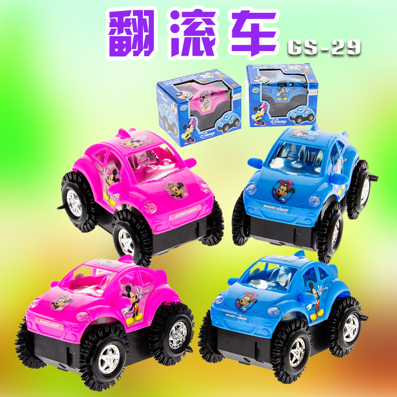 Hot Selling Hot Selling Creative Cartoon Gift Electric Small Bee Dump Truck Flip Car Yiwu Children Douyin Toy Batch