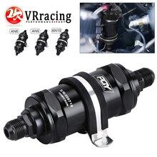 VR   PQY noir AN6 / AN8 / AN10 filtre à carburant en ligne E85 éthanol avec élément en acier inoxydable de 100 microns et autocollant PQY