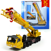 easy model diecast 1/55 All Alloy Hoisting Crane Toy 3C Engineering Truck Model Collection