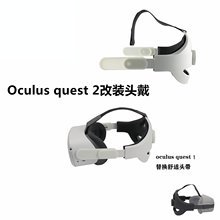 For Oculus Quest2 Elite Strap headband comfortable accessories adjustable balance face replacement