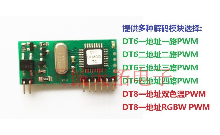 DT8 Dual Color Temperature Module DALI Color Tone Light Module DALI DT8 Color Temperature DALI Decoding Module