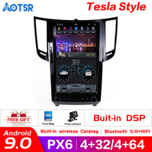 Tesla Style Android 9.0 Car GPS Navigation Player for Infiniti FX FX25 FX35 FX37 qx70 radio tape recorder head unit multimedia