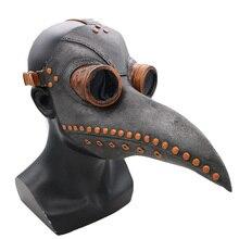 Punk Halloween Mask Bird Beak Mascara Full Face Scary Masquerade Steampunk Party Accessories Funny Latex Animal Alien Cosplay