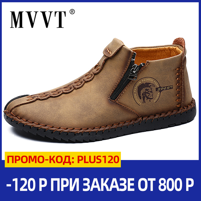 blue suede shoes brand Star plavba Stasy Pages Directory