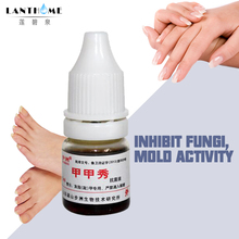 Fungal Nail Treatment Feet Care Essence Nail Oil Foot Whitening Toe Curing Nail fungus Anti Infection Paronychia Onychomycosis