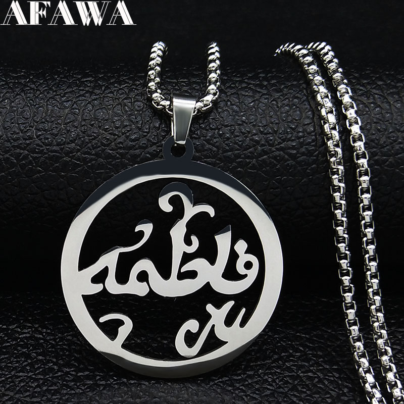 2019 Silver Fatima Round Stainless Steel Necklace Islamic Arabic Fatemeh Necklace Chain Jewellery Quran Muslim Gift N19291