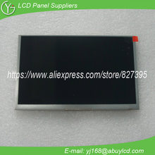 LMS700KF15 7.0'' 800*480 a-si TFT Lcd panel