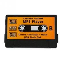 Tape Shape Cute Radio Mini Kids Rechargeable USB Port Retro MP3 Player