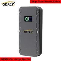 GKFLY nuovo 2000A dispositivo di avviamento per salto auto dispositivo di avviamento batteria banca di alimentazione 24000mA avviamento di emergenza Booster caricatore per auto avviamento di salto