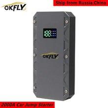 GKFLY nowy 2000A urządzenie do uruchamiania awaryjnego samochodu urządzenie zapłonowe Power Bank baterii 24000mA Jumpstarter awaryjnego Booster ładowarka samochodowa Jump Start