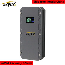 Gkfly Nieuwe 2000A Auto Jump Starter Starten Apparaat Batterij Power Bank 24000mA Jumpstarter Emergency Booster Car Charger Jump Start